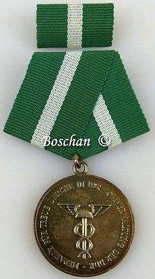 Für treue Dienste in der Zollverwaltung der DDR in Silber 1978-1985 (AH221b)