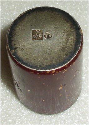 Russischer alter emaillierter Schnaps-Becher mit Krone aus 84er Silber (da3376) 2