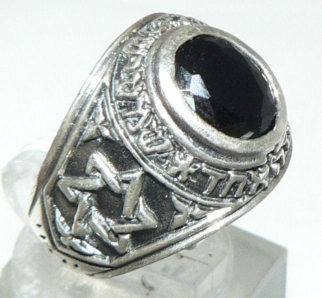 Ring aus 925 Silber mit Onyx, Gr. 53/Ø 16,9 mm  (da4301)
