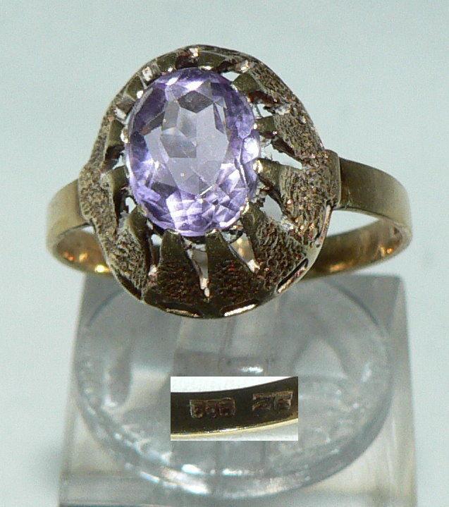 Ring aus 585er Gold mit Amethyst, Gr. 54/Ø 17,2 mm  (da4461)