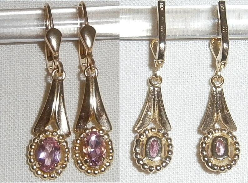 Sehr schöne Ohrringe 585 Gold mit Amethyst