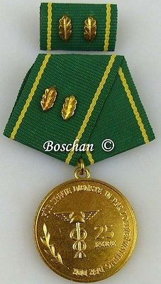 Für treue Dienste in der Zollverwaltung der DDR Gold für 25 Jahre (AH218b)