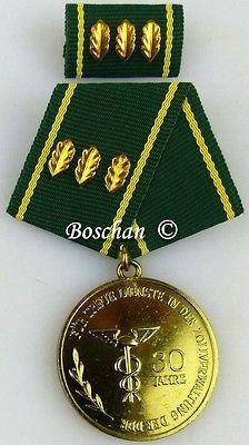 Für treue Dienste in der Zollverwaltung der DDR Gold für 30 Jahre (AH217c)