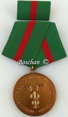 Für treue Dienste in der Zollverwaltung der DDR in Bronze 1985-1990 (AH222c)