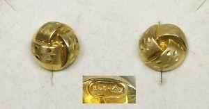Ohrringe/Stecker aus 585er Gold   (da4485)