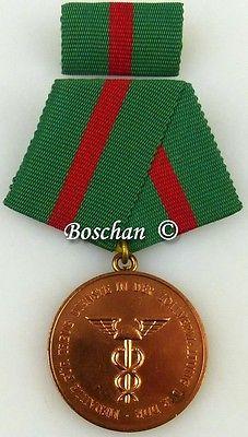 Für treue Dienste in der Zollverwaltung der DDR in Bronze 1978-1985 (AH222b)