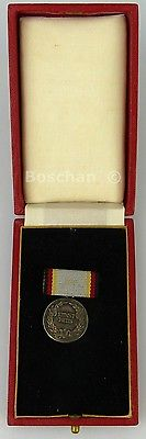 DDR Kunstpreis der DDR 2.Variante 1973-1978 (AH36b)