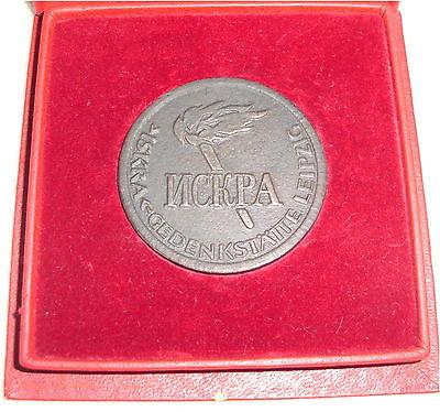 DDR Medaille ISKRA Gedenkstätte Leipzig in OVP (da3399)
