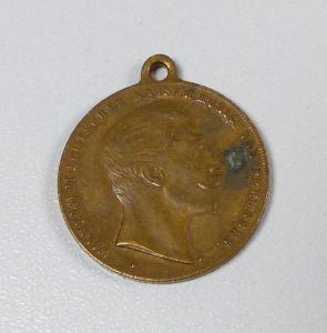 Erinnerungsmedaille Wilhelm II. Deutscher Kaiser König v. Preussen    (da5427)