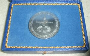 DDR Medaille X. Weltfestspiele für Vorbereitung  in OVP (da3313)