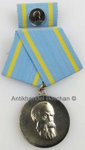 Original Friedrich Engels Preis in Silber 3. Variante ab 1973 verliehen (K42c)
