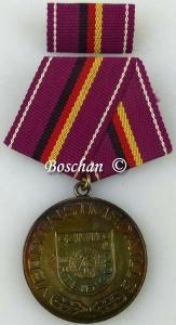 Verdienstmedaille der Zivilverteidigung der DDR in Silber 1970-1976 (AH231a)