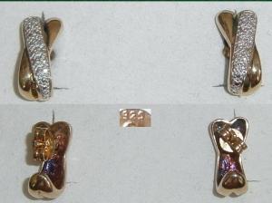 Ohrringe/Stecker aus 925 Silber vergoldet (da5988)