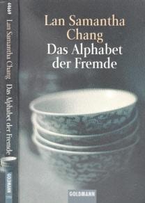 Alphabet der Fremde Deutsch von Sabine Lohmann