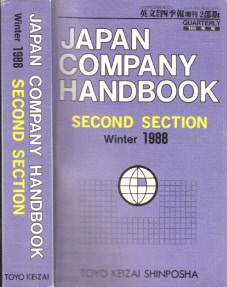Japan Company Handbook - Second Section Winter 1988