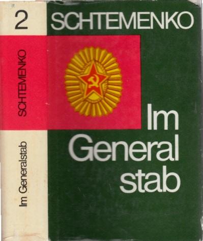 Im Generalstab Band 2