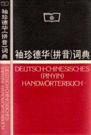 Deutsch-Chinesisches Handwörterbuch