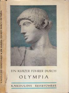 Ein kurzer Führer durch Olympia
