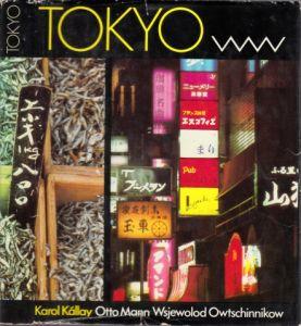 Tokyo - Metropole aur schwankendem Grund Mit 165 Bildern von Karol Kallay