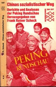 """Chinas sozialistischer Weg - Berichte und Analysen der """"Peking-Rundschau"""" 0"""