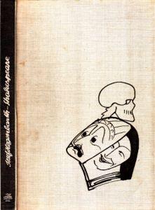 Zeichnungen zu fünf Shakespeare-Dramen