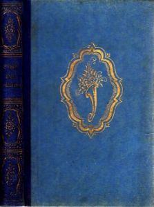 Der Totentanz - Das Familienbuch. Eine Sammlung gediegener Romane der Gegenwart, Heft 1 - 12