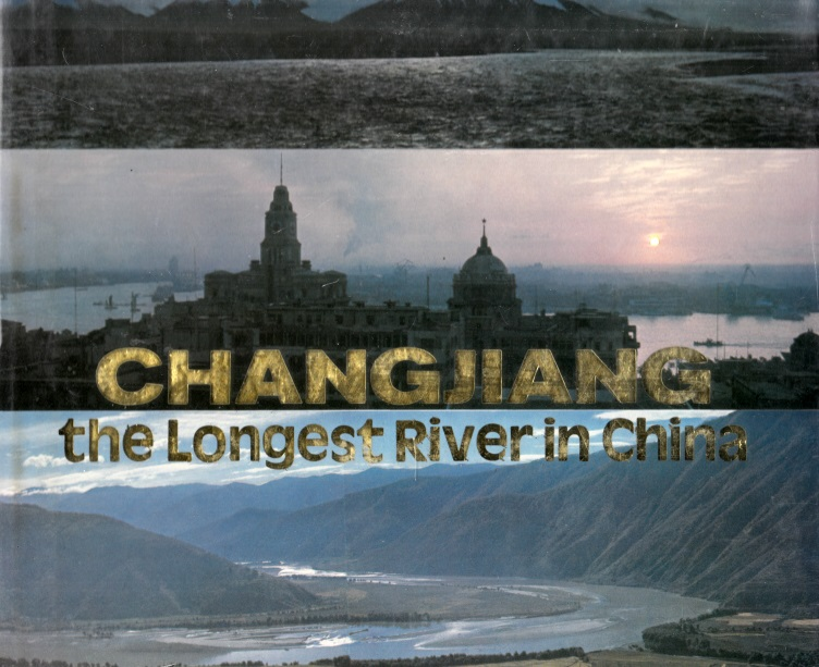 China´s Largest River
