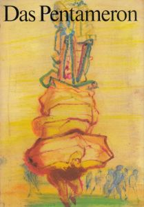 Das Pentameron Mit 50 Pinselzeichnungen von Josef Hegenbarth