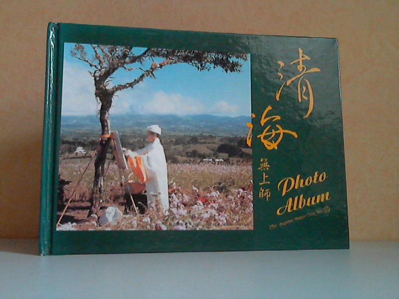 The Supreme Master Ching Hai Photo Album