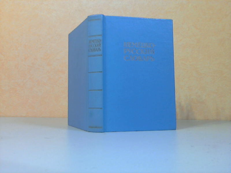 Deutsch-Russisches Wörterbuch - 20000 Stichwörter