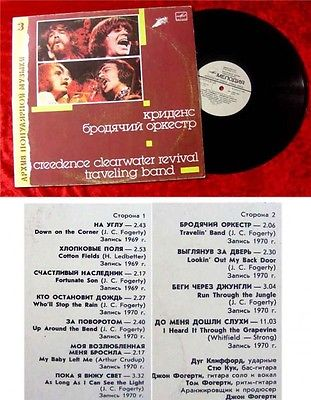 LP Creedence Clearwater Revival Travelling Band UdSSR P