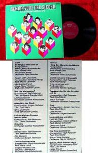 LP Rendezvous der Sieger 5 x Schlagerwettbewerb (Amiga 855 257) DDR 1971