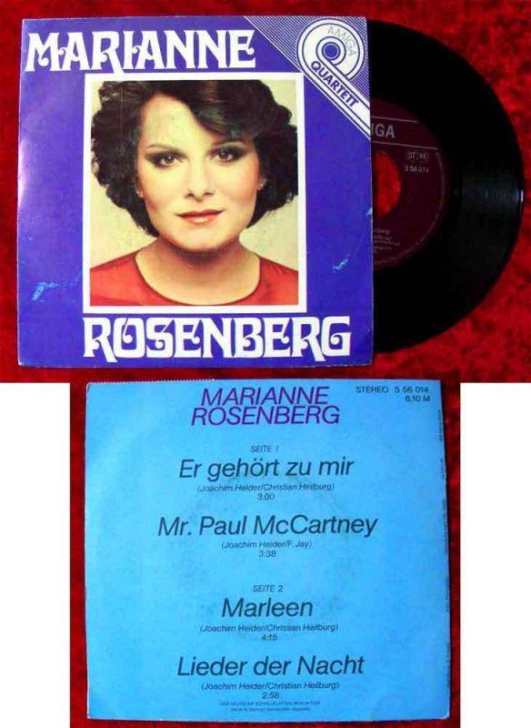 EP Marianne Rosenberg (Amiga Quartett 556 014) DDR 1981