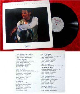 LP Kevin Eubanks Guitarist 1983