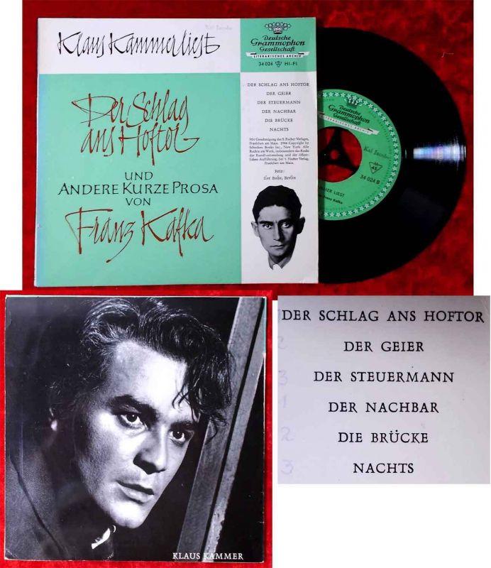 EP Klaus Kammer liest Franz Kafka - Schlag ans Hoftor (DGG 34 024) D