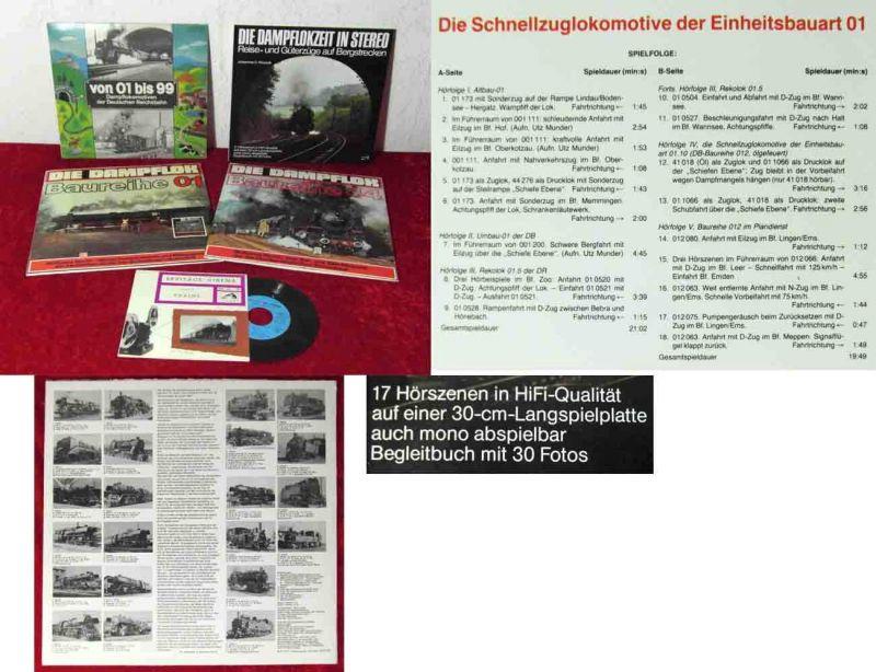 Dampfloks - Eisenbahn - Reise- & Güterzüge - Trains / Vinylsammlung - LP/SL