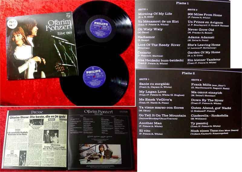 2LP Esther & Abi Ofarim: Ofarim Konzert Live 1969
