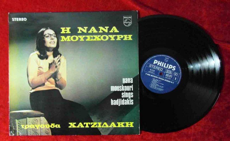 LP Nana Mouskouri Sings Hadjidakis (Philips 6331029) Griechenland 1971