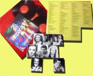 3LP 25 Jahre Hitparade International 2