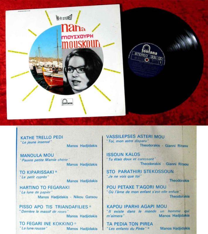 LP Nana Mouskouri: Mes Plus Belles Chansons Grecques (Fontana 885 514 MY) F
