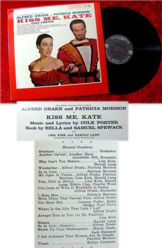 LP Kiss me Kate Alfred Drake Patricia Morison