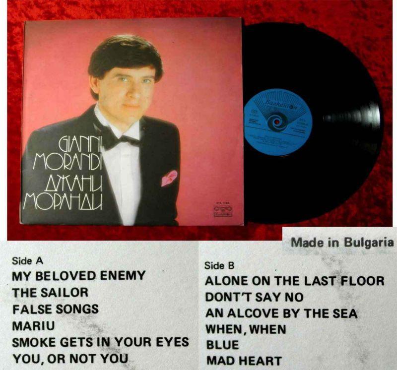 LP Gianni Morandi (Balkanton BTA 11308 Stereo) Bulgarien
