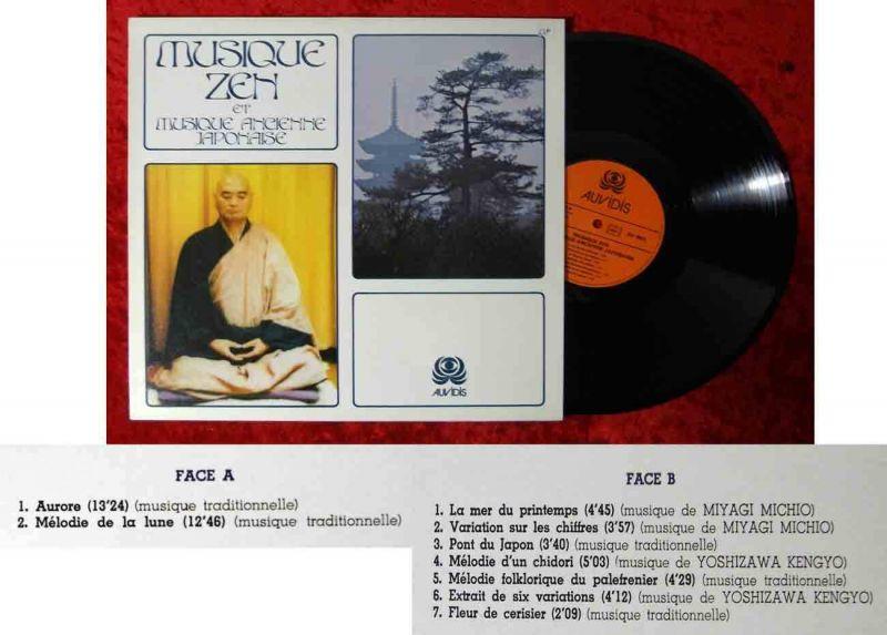 LP Musique Zen et Musique Ancienne Japonaise (Auvidis 4501) Frankreich