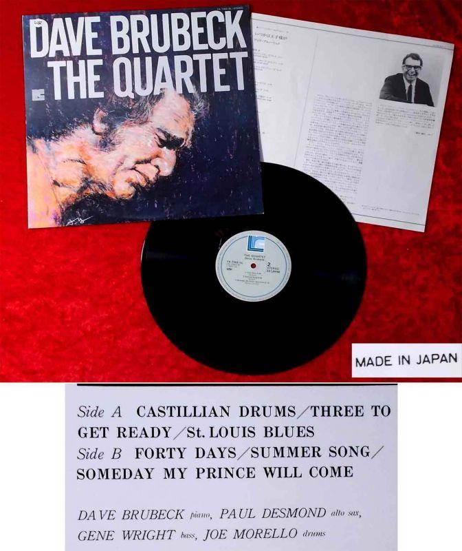 LP Dave Brubeck Quartet: The Quartet (Columbia YX 7362) Japan 1985