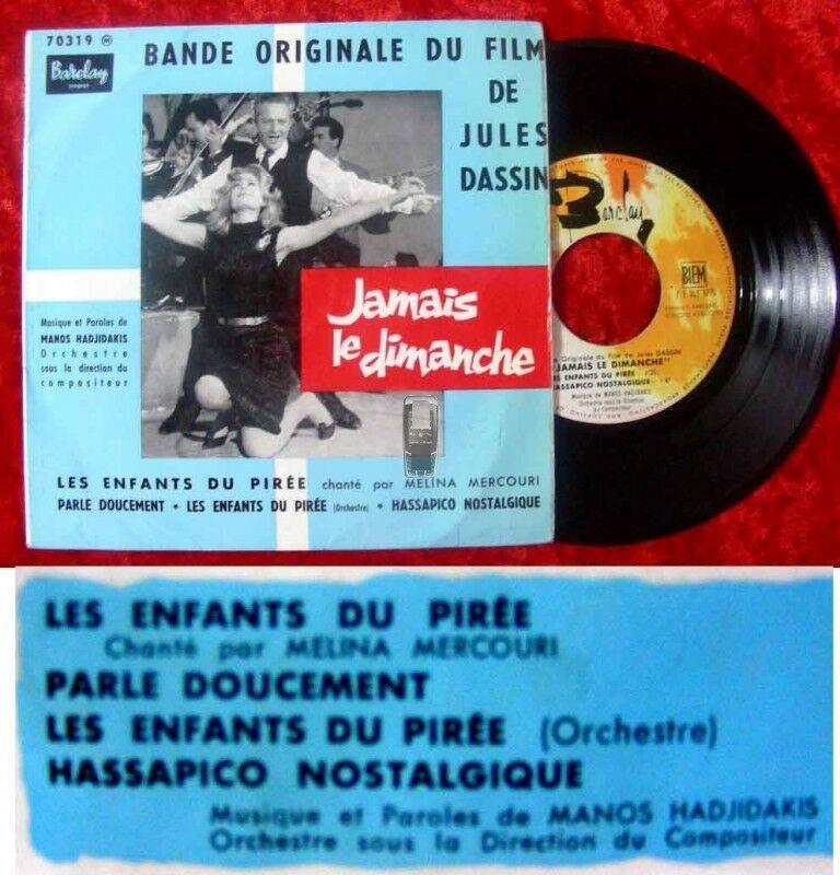 EP Jamais le Dimanche - Melina Mercouri - Jules Dassin