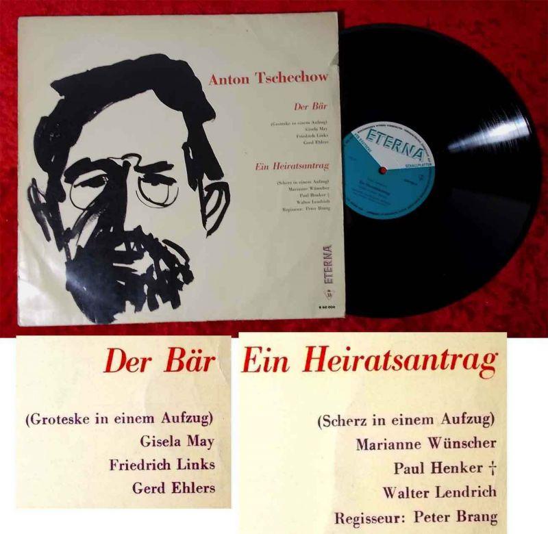 LP Anton Tschechow: Der Bär / Ein Heiratsantrag (Eterna 860 004) DDR 1961