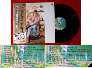 LP Emmanuelle (Warner Bros. P-8518 W) Japan 1974 mit Banderole & Textblatt