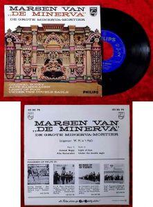 EP Marsen Van