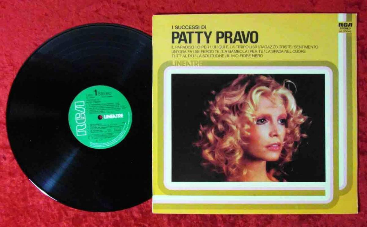 LP Patty Pravo: I Successi Di (RCA NL 33045) Italy 1977