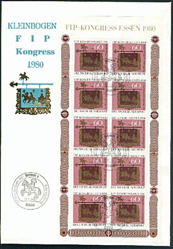germany BRD FDC Kleinbogen 1065(10) FIP-Kongress 1980 SSt. Bonn